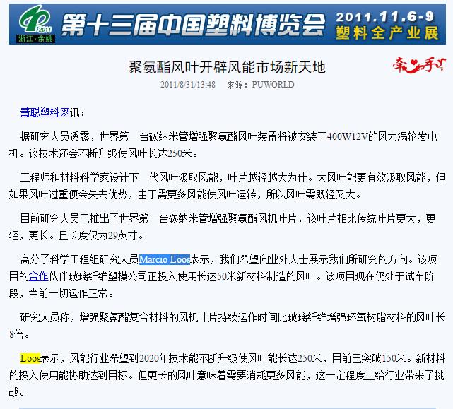 news 1 chinese